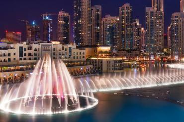 Dubai 3 Gece