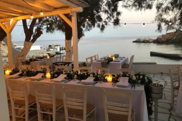 Antiparos Düğünü