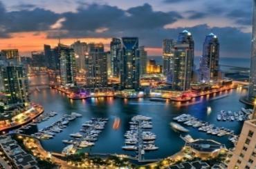 Dubai Sömestre 4 gece